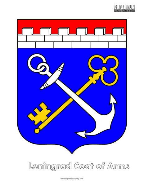 Leningrad Coat of Arms Coloring